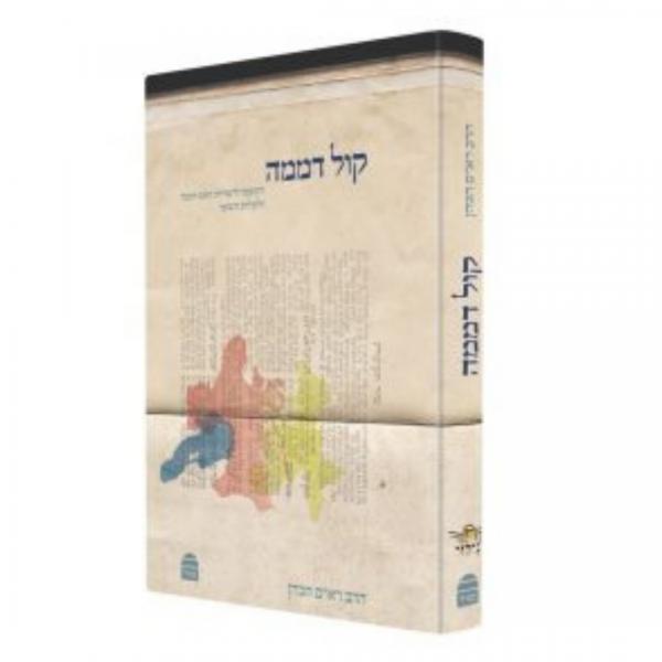 עותק של עותק של קטלוג ספרים (19)