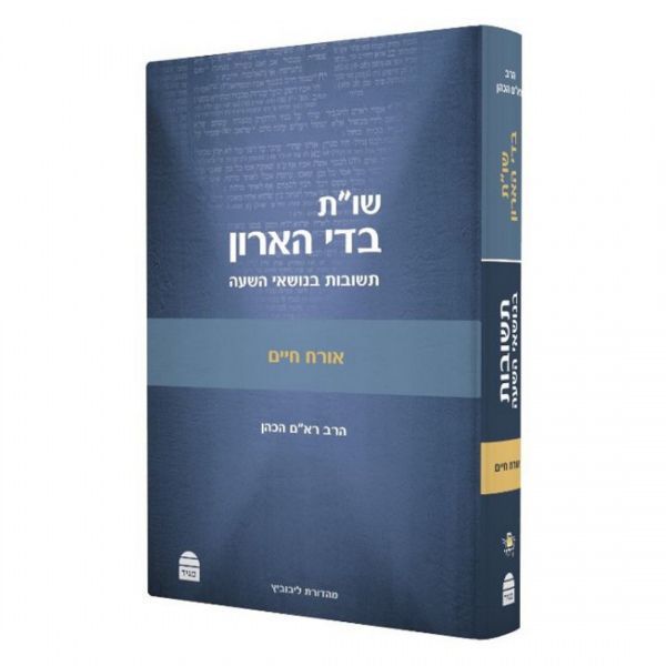 עותק של עותק של קטלוג ספרים (23)