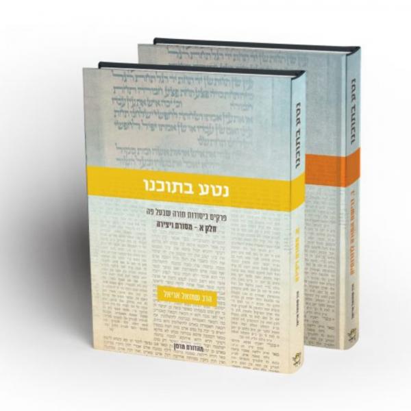 עותק של עותק של קטלוג ספרים (17)
