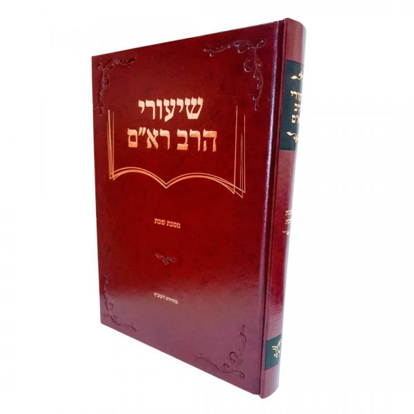עותק של עותק של קטלוג ספרים (14)