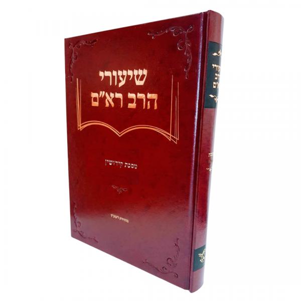 עותק של עותק של קטלוג ספרים (15)